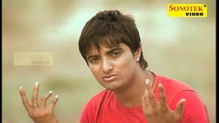Tu Aake Bachale Har Ki Podi Pe Aa Bhole Vikas Kumar Haryanavi Shiv Bhajan Sonotek