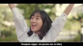 [Extraordinary You | Июль, найденный случайно] GOTCHA! Today I Wanna Say That I Love You [Rus.sub]