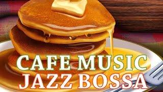 作業用!勉強用!BGM ジャズ&ボサノバ!カフェミュージック!オシャレなJAZZ+BOSSAでのんびりと!