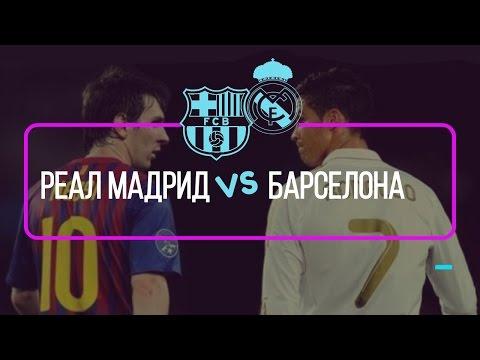 ПСЖ 6:1 Видео голов - СПОРТ bigmir)net |Смотреть трансляции онлайн FC Barcelona