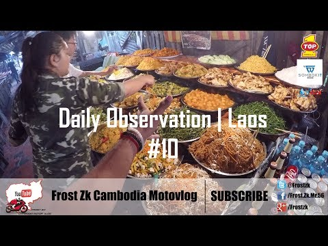 CHEAPEST FOOD IN LAOS