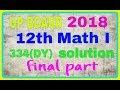 Up board Intermediate(12th) math 1st Solution part 3(final part).