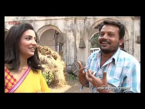 The Making of Ami Sudhu Cheyechi Tomay | Ankush | Subhashree  | Rahul Dev | Eskay Movies