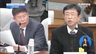 청문회 국조특위 5일차 김상만 전 주치의 태반주사 시술…