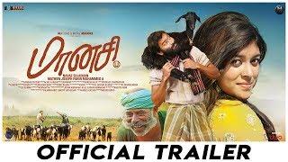 maanasi---trailer-naresh-madeswar-harissa-begum-navaz-suleiman-movie-masons-mj-films