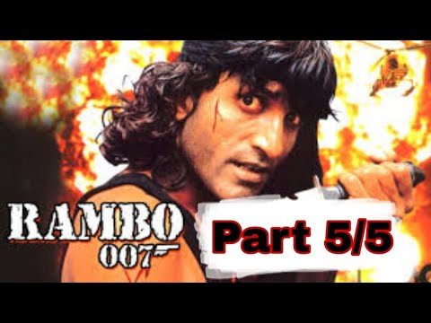 Download Rambo Full Movie Part 5/5 (Sikander Saman) Pakistani Comedy Movie Spoof ||HA Network Official||