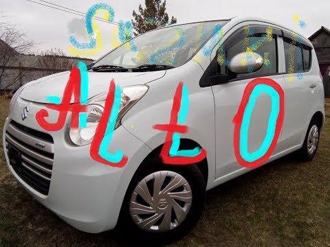 Авто из Японии  - Suzuki Alto 2014 год. Автообзор