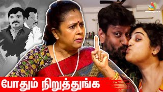 Request to Meme Creators : Lakshmi Ramakrishnan Interview | Vanitha Marriage | Solvathellam Unmai