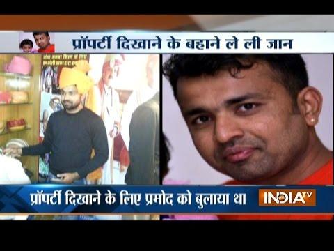 Jodhpur Businessman Murdered over Property, Foxy Friend Emerges as Mastermind
