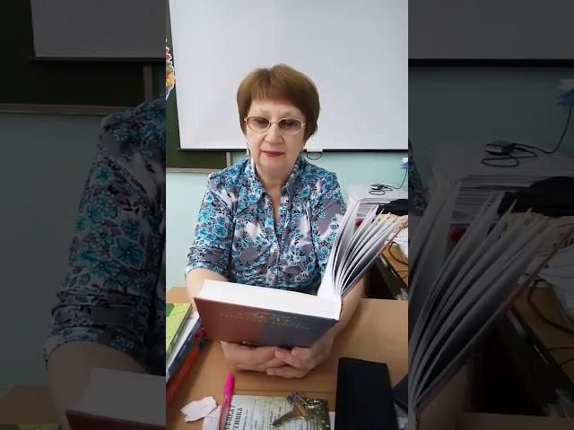 Щербакова Елена читает произведение «В поздний час мы были с нею в поле...» (Бунин Иван Алексеевич)