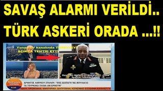 LİBYA'DA SAVAŞ ALARMI VERİLDİ..!! TÜRK ASKERİ BÖLGEDE