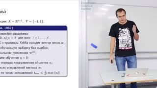 Лекция 8. Глубокие нейронные сети