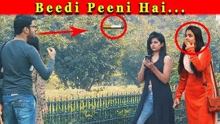 Asking Girls Beedi Peeni Hai || Funny Prank In India 2018 || FUNDAY PRANKS