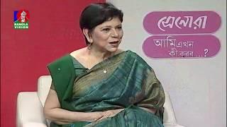 Sabrina Mahmud   Ami Akhon Ki Korbo   Ep 378   Bangla Talk Show   Banglavision Program   2019