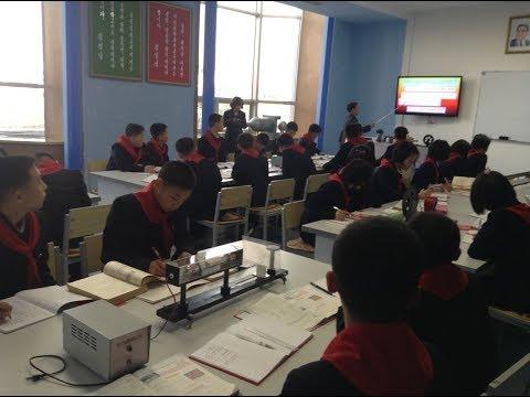Образование в КНДР: