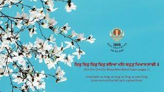 'Chir Chir Chir Chir Bhayaa Man Bahut Pyaas Laagee', Sung by IIGS Group
