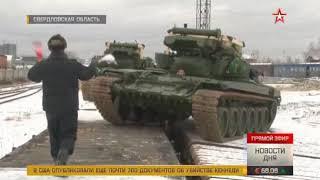 «Консервы» из танков Т 72Б3 оставляют на временное хранение