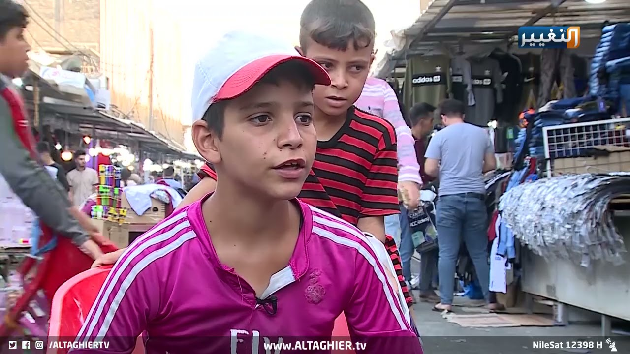 شاهد كيف يُحكم على اطفال العراق بدخول السجن دون ذنب ! | تقرير