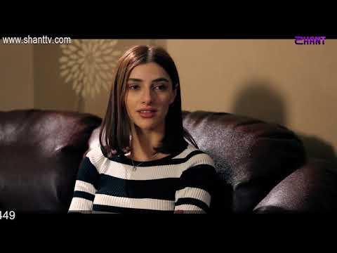 Էլենի օրագիրը 2/Eleni Oragir 2 - Սերիա 128