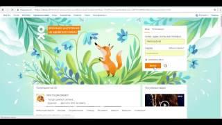 видео Одноклассники - Как восстановить Одноклассники и поменять пароль
