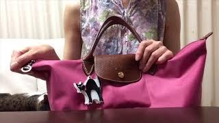 夏セール ロンシャン ル プリアージュとバッグの中身公開 What's in my bag? LONGCHAMP le pliage