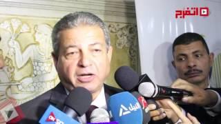اتفرج| وزير الرياضة : سيدات الإسكواش شرف كبير لمصر