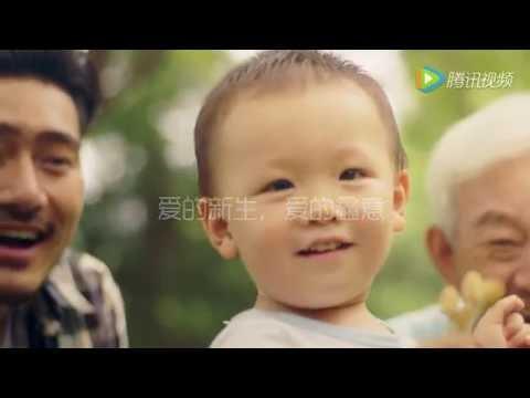 Hi Bank——你好银行,两周年,连接你我 ——南京银行