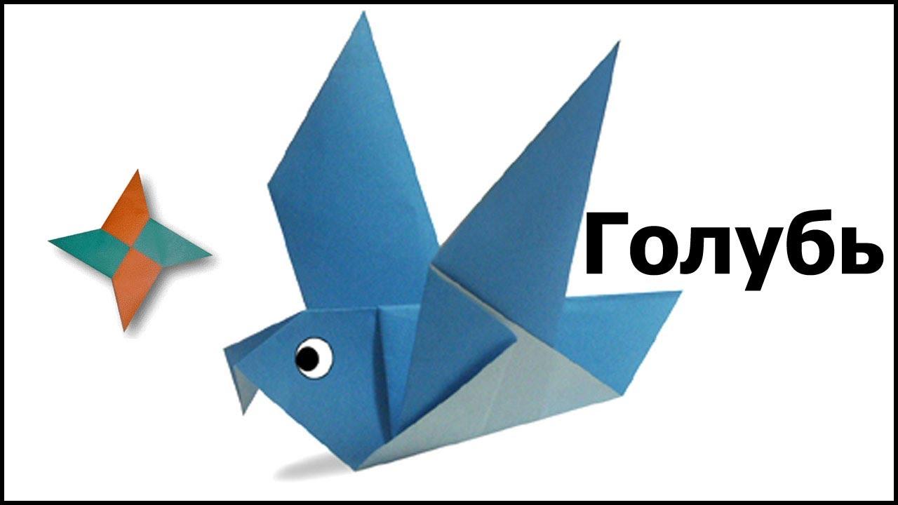 Схема бумажных голубей