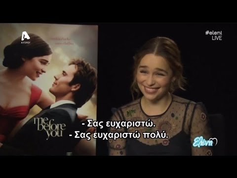 """Η Emilia Clarke μιλά στον Θοδωρή Κουτσογιαννόπουλο - """"Ελένη"""""""