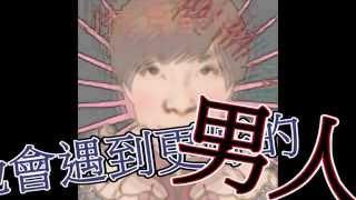 J傑克ack動漫の算什麼男人-Music影片