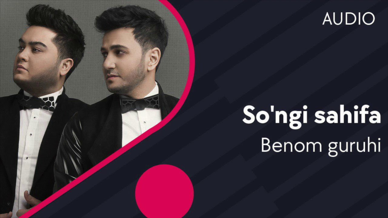 Benom guruhi - So'ngi sahifa | Беном гурухи - Сунги сахифа (music version)