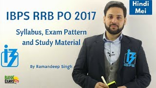 IBPS RRB PO 2017 - Syllabus, Exam Pattern and Study Material 2017 Video