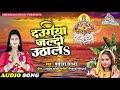 Babita Sadhvi | छठ Special Song 2018 | दउरीया जल्दी उठालS | Bhojpuri Superhit Chhath Geet 2018