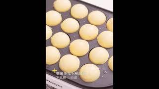타코야끼 기계 문어빵 …