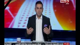 كورة كل يوم | كريم حسي شحاتة ينعي شهداء كنيسة البطرسية