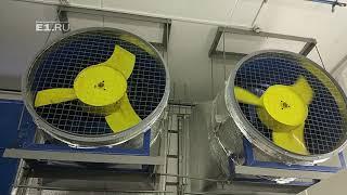 Перед самой морозной ночью года свердловские связисты устроили проверку дизельным генераторам