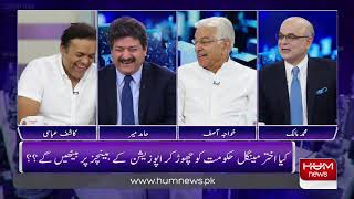 Program Breaking Point with Malick 14 June 2019 | HUM News
