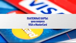 Золотые карты: Где бесплатно выпускают и обслуживают?(На средину ноября текущего года 8 из исследуемых 50 банков-лидеров рынка готовы выпускать и обслуживать..., 2015-11-11T11:59:52.000Z)