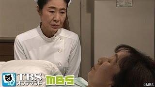 園絵(中村玉緒)の看護学校時代の同級生・綾子(松村康世)が吐血して病院に...