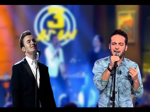 Mustafa Ceceli & Oğuzhan Koç - Mutlu Ol Yeter ( 3 ADAM )