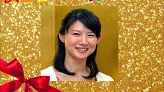 中江有里 - 誕生日おめでとう