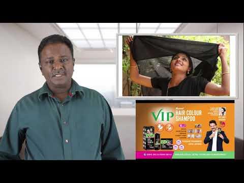 Nedunalvaadai Review - Tamil Talkies