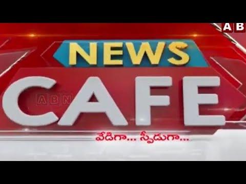 News Cafe: Morning News Highlights | 28-02-2021 | ABN Telugu teluguvoice