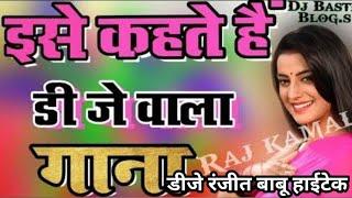 Khesari lal मुर्गा रोटी खाएंगे Happy New Year मनाएंगे 2020 2020 Hit Happy New Year song Bhojpuri