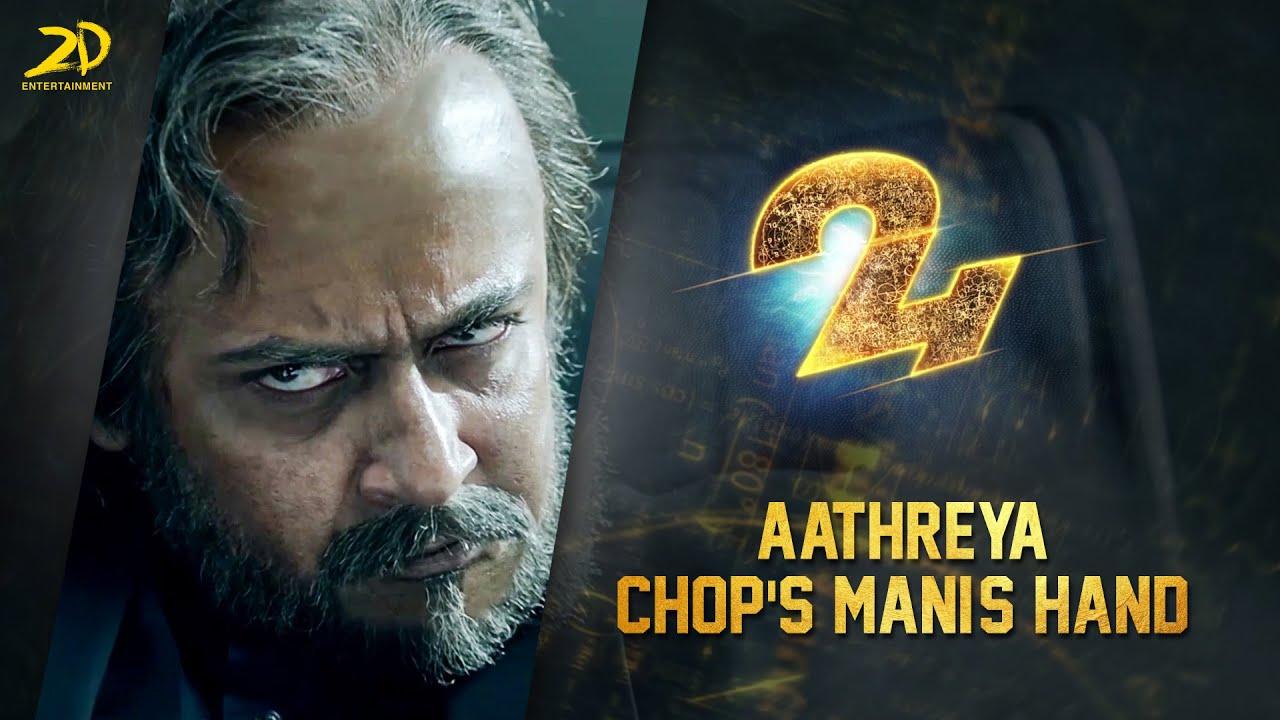 24 - Aathreya chops Mani's hand | Suriya | Samantha Ruth Prabhu | Nithya Menen | Vikram Kumar