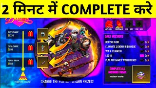FREE FIRE NEW EVENT - HOW TO COMPLETE CHARGE THE PORTAL EVENT   CHARGE THE PORTAL EVENT FULL DETAILS