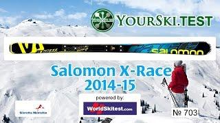 Тесты горных лыж: Salomon X Race 180 (2014-2015)