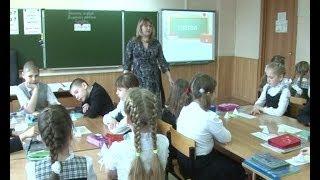 Урок русского языка «Изменение глаголов по временам»