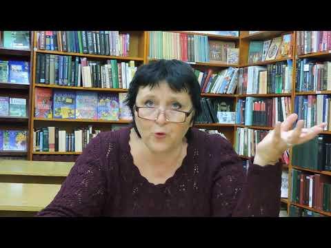 Обсуждаем список для чтения в 8 классеII  совм.видео