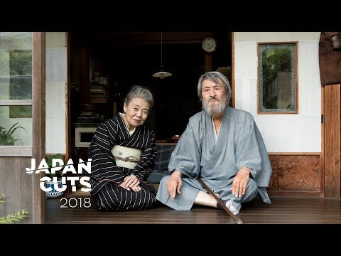 Mori, The Artist's Habitat | JAPAN CUTS 2018